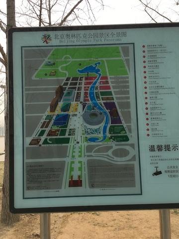 IMG_2386奧林匹公園案内図.jpg
