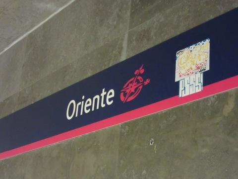 IMG_5208オリエンテ駅.jpg
