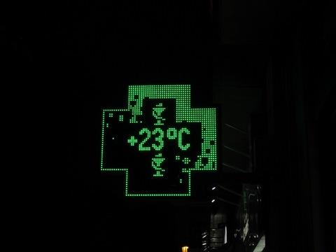 IMG_5221気温23度.jpg