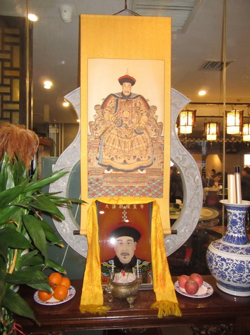 IMG_5365皇帝.JPG