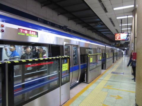 IMG_5402建国門列車.JPG