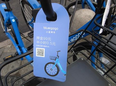IMG_5444ブルー自転車.JPG