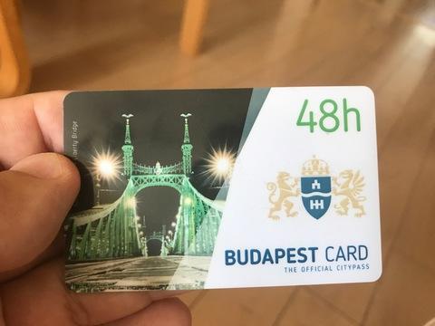 IMG_5568ブダペストカード.JPG