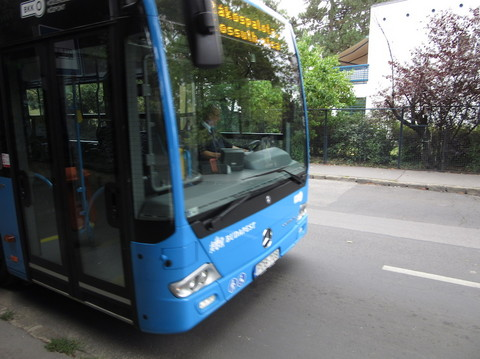 IMG_5654バス前面.JPG