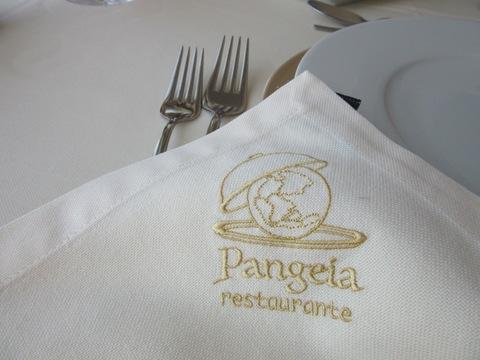IMG_4869パンゲイアレストラン.jpg
