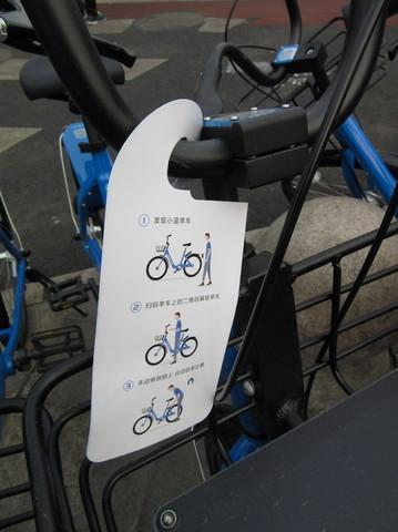 IMG_5445ブルー自転車.JPG