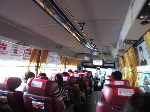 IMG_6570空港バス.jpg