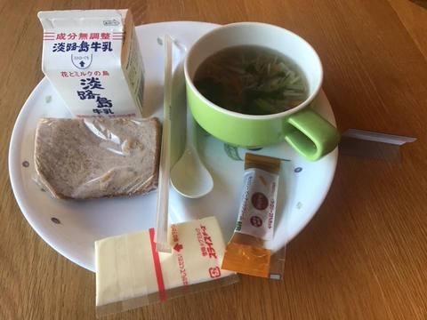 img_17朝食.jpg