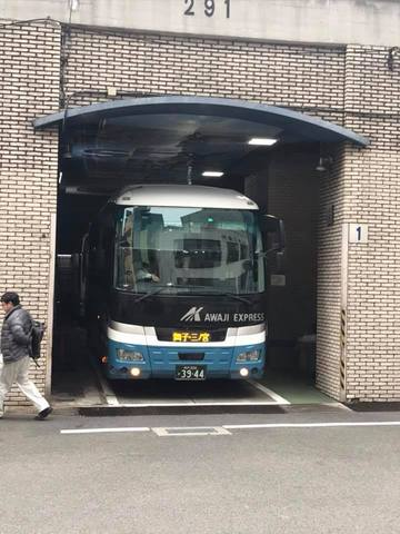 img_38三宮到着.jpg