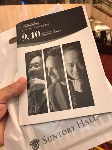 img_新日フィル201710.jpg
