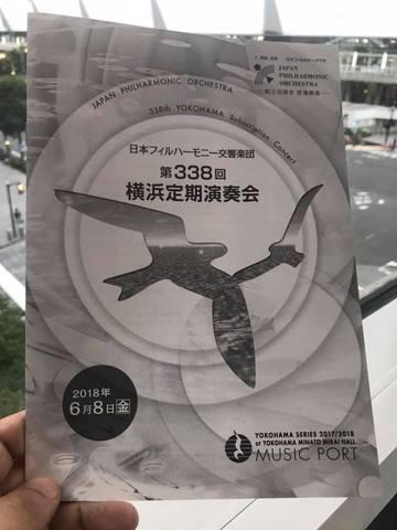 img_日フィル横浜201806.jpg
