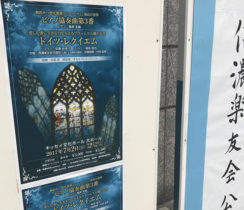 img_松本公演201707.jpg